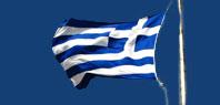 Ελληνική Εμπορική Καταχώρηση στην ΕΕ